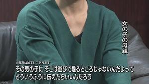web_tokushu_2017_1228_img_02