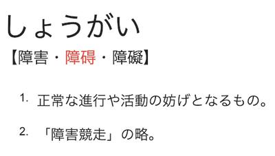 スクリーンショット 2019-02-07 20.22.50