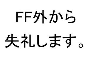 ffgai
