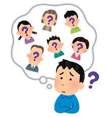 """【悲報】オタクさん「マジで人類に興味がないので""""会話はできるのに相手の顔は一切覚えてない""""が発生しがち」"""