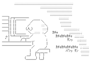 AAの画像化 (24)