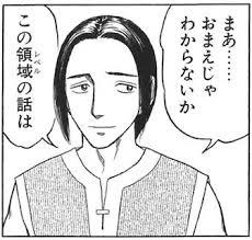 gazou_0148