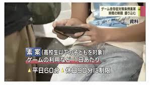 ダウンロード - 2020-03-14T105302.975
