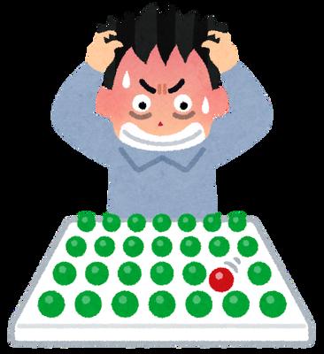 kanpekishugi