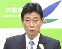 【緊急】西村大臣、テレワークを呼びかけ「リスク低い満員電車でも制約を受ける段階にまでなった」