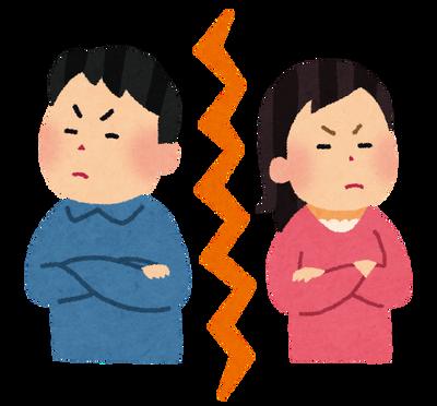 夫「掃除のルールを決めようとしたら妻が病みました。発達障害なんじゃ?」離婚寸前の相談者、モラハラの自覚がない