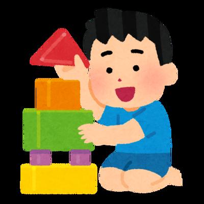 toy_tsumiki_boy-thumbnail2
