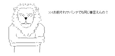 20111207111809dfe