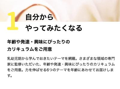 スクリーンショット 2019-09-03 18.15.33