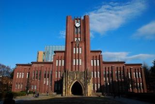 YasudaAuditorium (1)