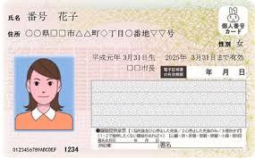 【速報】マイナンバーカード未取得者 約8000万人に申請書発送へ