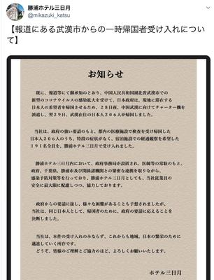 スクリーンショット 2020-02-01 18.41.05