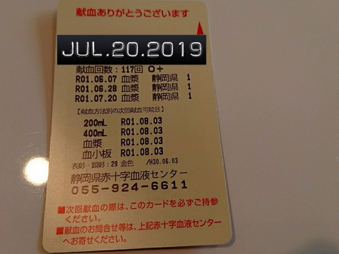 19-07-20-12-45-53-572_deco