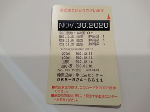 16067268556340