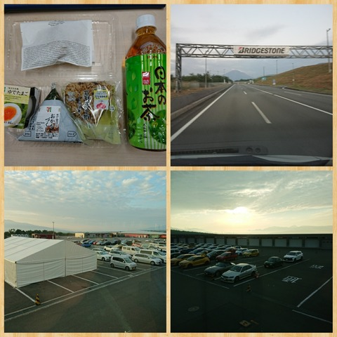 PhotoCollage_1569618737582