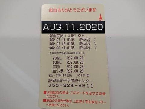 15971348515460