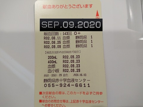 15996420348192
