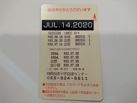 15947167556630