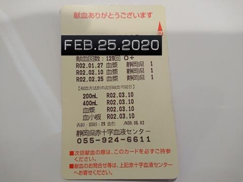 15826140084840