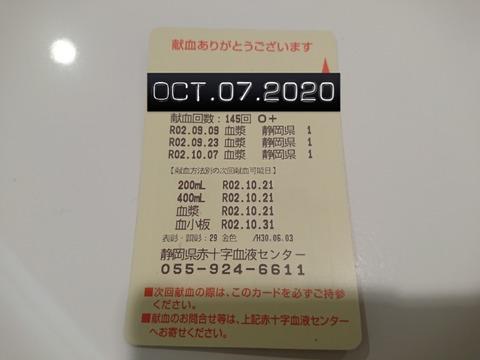 16020613287230