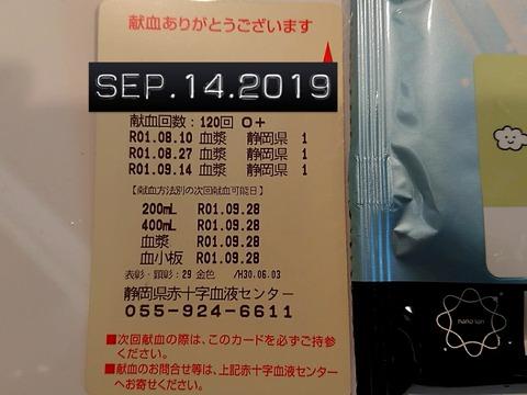 19-09-14-12-31-51-059_deco