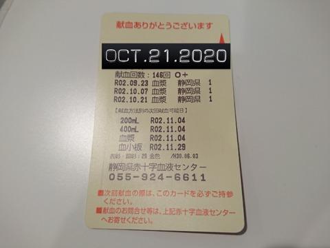 16032708034580