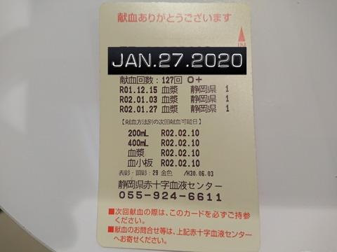 15801156280021