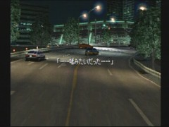 051209レーシングラグーン-リプレイ.jpg