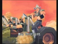 20051230北斗の拳-OP2.jpg