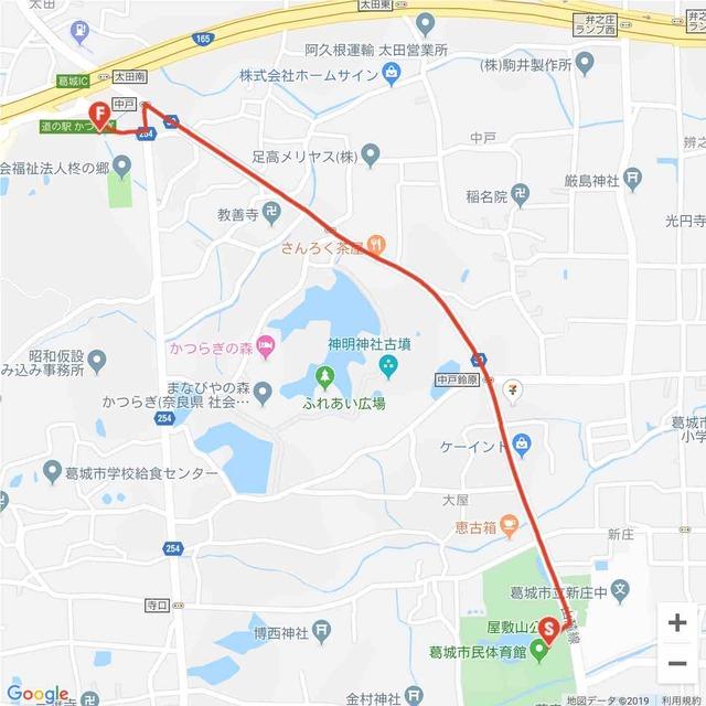 聖火 ランナー 奈良