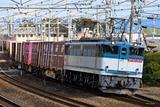山崎にて5087レ