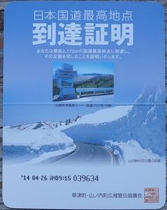 DSC016890021