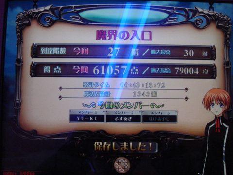 DSC090390002