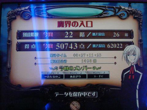DSC091090004