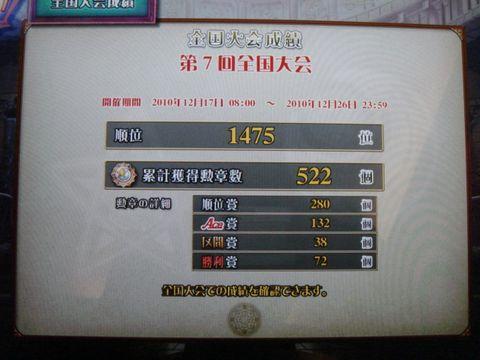 DSC089680001
