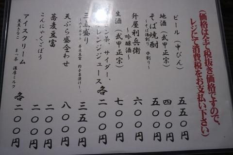 IMG_23020027