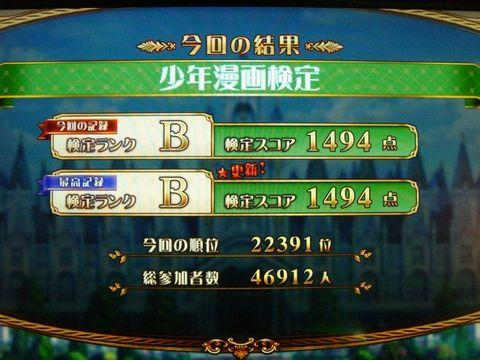 DSC098900003