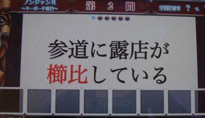 DSC090900009