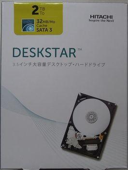 DSCN12120002