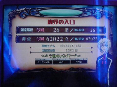 DSC090830005