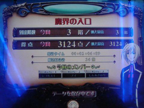 DSC090660001