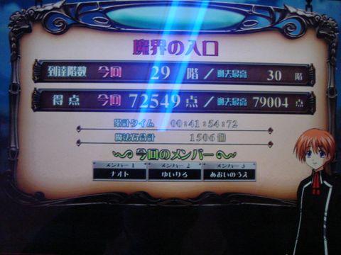 DSC090560004