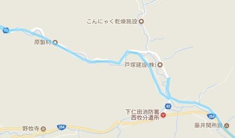 P70800110006e