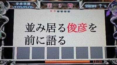 CA3900080002