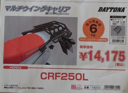 DSCN27970017