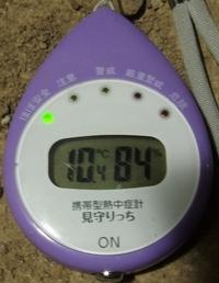P50500710034