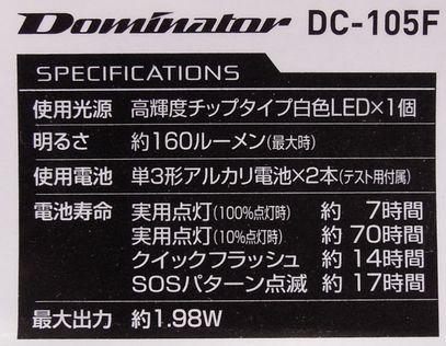 DSCN054200016