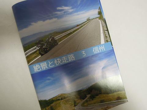 DSCN36950007