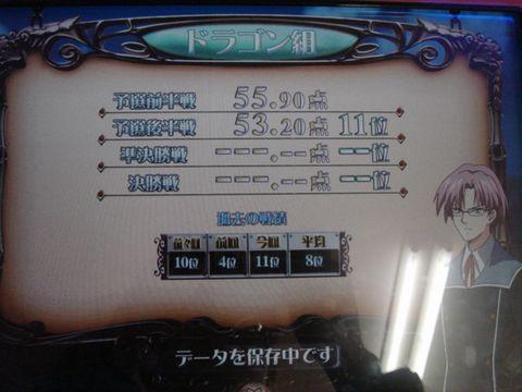 DSC091560004