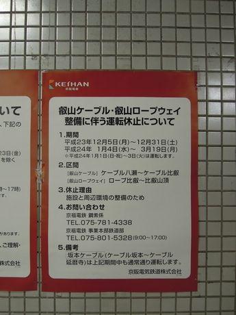 DSCN09730003